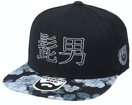 Kanji Logo Black/Rose Grey Snapback - Bearded Man